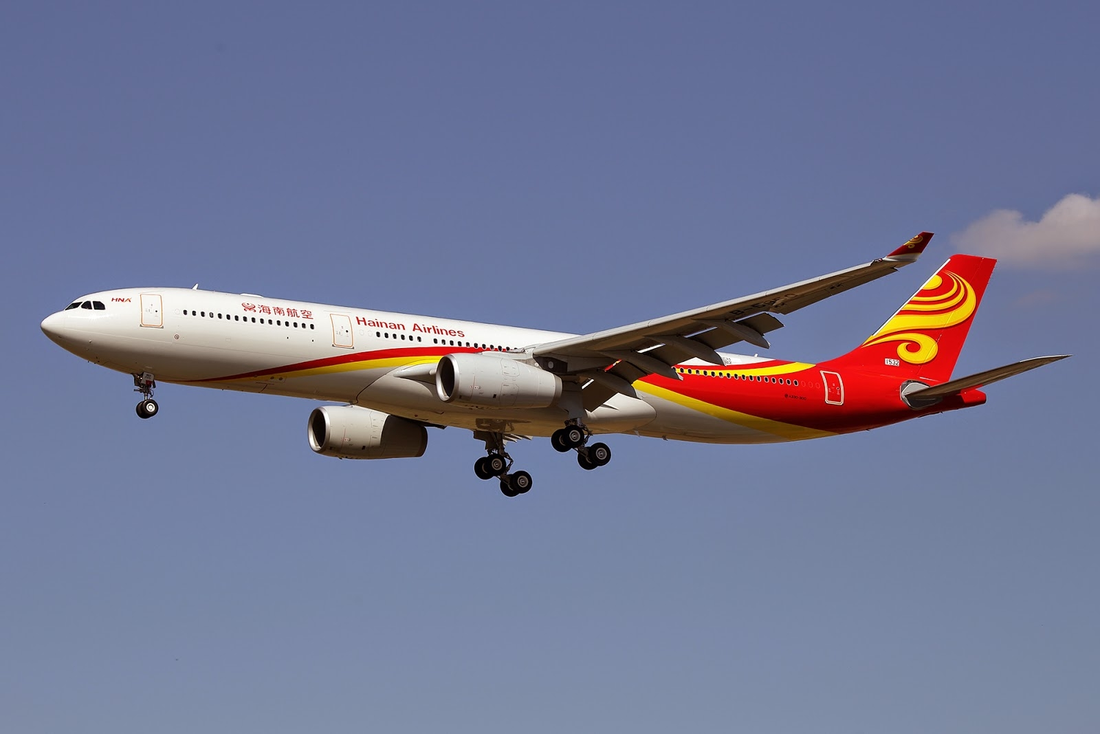 Hainan Airlines Takes Delivery of Its 10th A330-300 Aircraft. Hainan