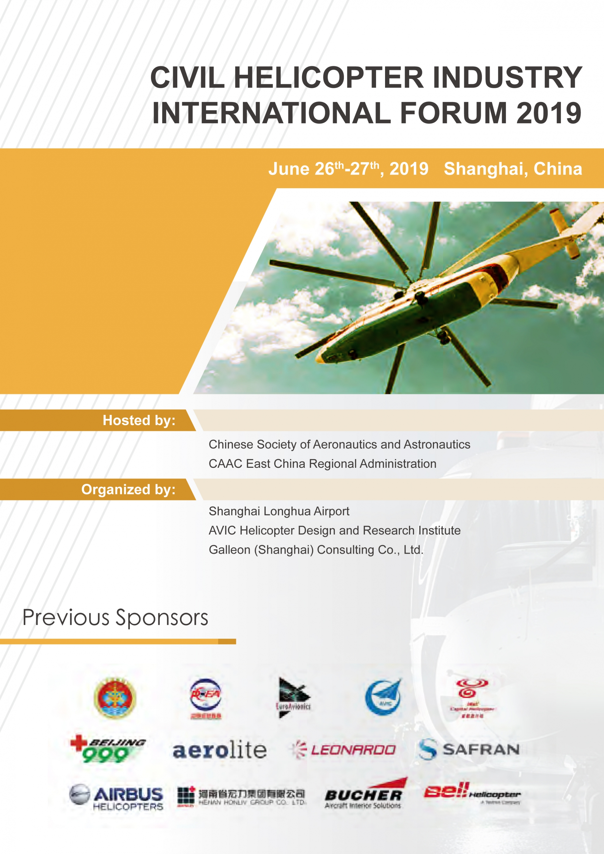 3rd Civil Helicopter Industry International Forum  The 3rd