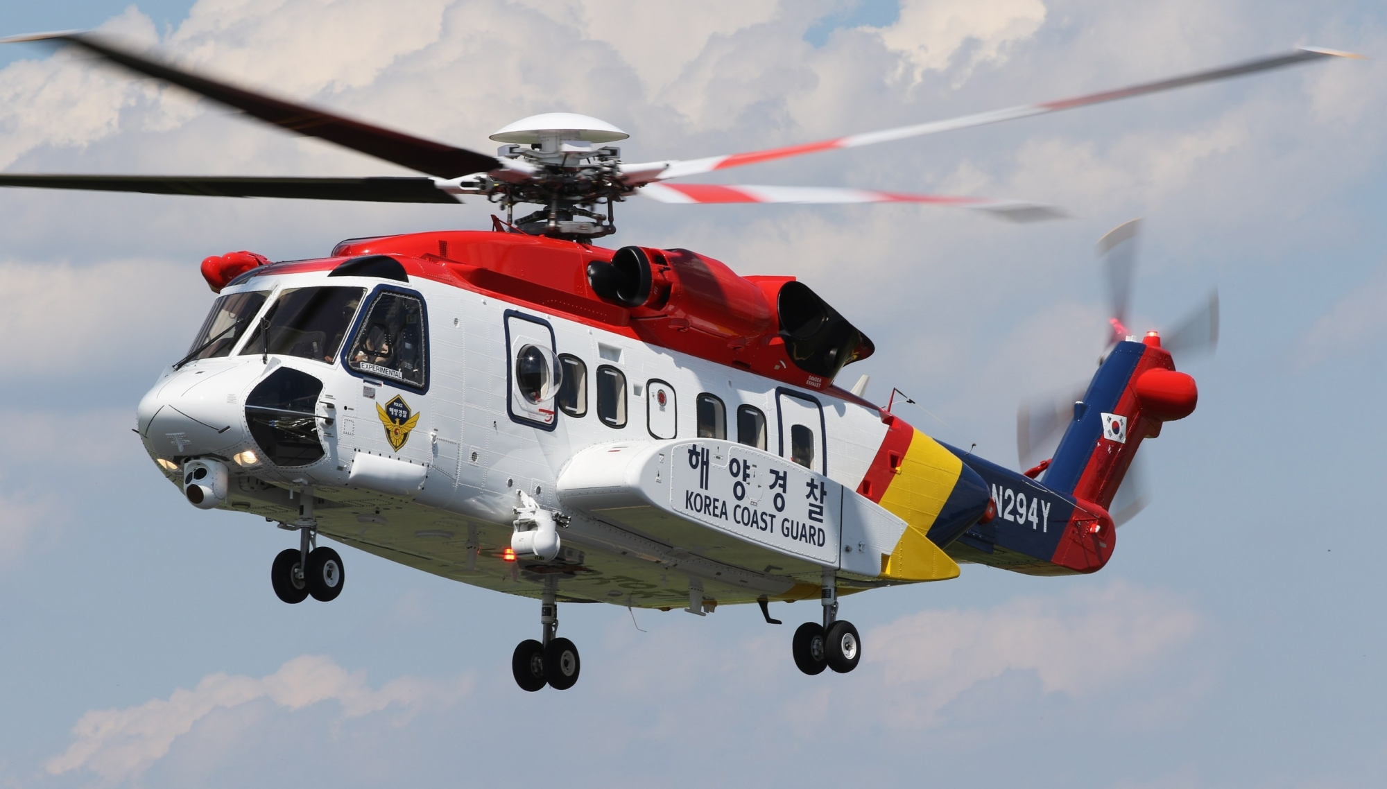 Elicottero S 92 : Sikorsky delivers second s helicopter to south korea